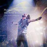 Tour Bailar el viento: una noche olímpica (disco 3)